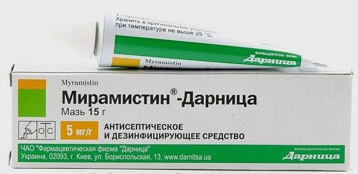 Мирамичтин